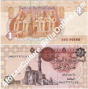 Egyptian 1 Pound Note