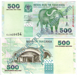 Tanzanian 500 Shillings