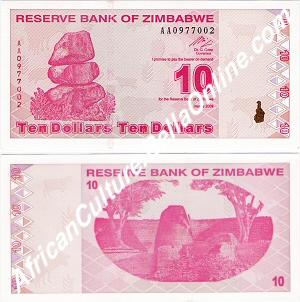 Zimbabwe 10 Dollars